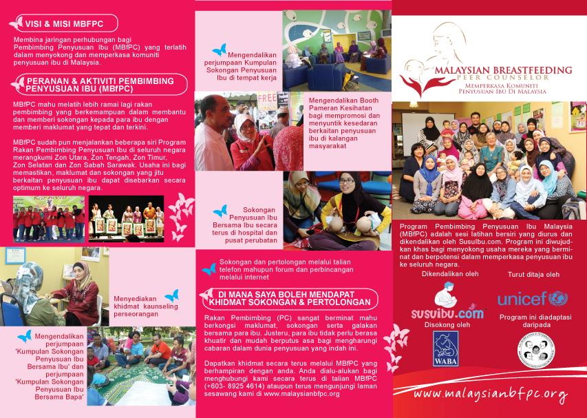 MBfPC Brochure (Melayu)