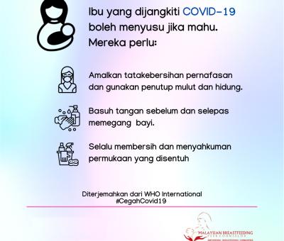 COVID-19: Tatacara Penyusuan Selamat
